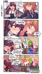 2girls 4koma :3 aningay blush check_translation colorized comic finger_in_mouth girls_frontline gloves green_eyes highres korean_text m1903_springfield_(girls_frontline) multiple_girls necktie partially_translated red_eyes sweatdrop translation_request valentine wa2000_(girls_frontline) yuu-gi-ou