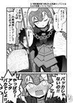 1boy 1girl armor armored_dress bangs beni_shake blush cape chain chestnut_mouth comic commentary_request eyebrows_visible_through_hair fate/grand_order fate_(series) fujimaru_ritsuka_(male) fur-trimmed_cape fur_trim greyscale head_tilt headpiece holding jacket jeanne_d'arc_(alter)_(fate) jeanne_d'arc_(fate)_(all) monochrome nose_blush one_eye_closed open_mouth parted_lips polar_chaldea_uniform signature translation_request v-shaped_eyebrows wavy_mouth