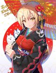 +_+ 1girl akeome animal artoria_pendragon_(all) bag bangs black_kimono black_ribbon blonde_hair braid breasts camellia closed_mouth commentary_request dog expressionless eyebrows_visible_through_hair fate/grand_order fate_(series) fingernails flower french_braid hair_between_eyes hair_flower hair_ornament hair_ribbon happy_new_year highres holding holding_umbrella japanese_clothes kanzashi kimono long_sleeves looking_at_viewer medium_breasts nayuta_(una) nengajou new_year o_o obi oriental_umbrella polka_dot print_kimono red_flower red_umbrella ribbon saber_alter sash sharp_teeth short_hair sidelocks standing teeth umbrella white_background wide_sleeves yellow_eyes
