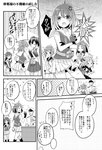 1boy 6+girls admiral_(kantai_collection) can't_be_this_cute choukai_(kantai_collection) comic hat kaga_(kantai_collection) kantai_collection long_hair maya_(kantai_collection) monochrome multiple_girls sazanami_(kantai_collection) short_hair suzushiro_kurumi translation_request yukikaze_(kantai_collection) zuihou_(kantai_collection)