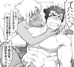 1boy 1girl abs anger_vein animal_ears blush cat_ears cat_girl cat_tail catboy clenched_teeth dark_skin monochrome naked_towel original scratching_chin shirtless short_hair smile st05254 tail teeth towel translation_request