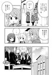 ...? 6+girls :d :o ^_^ ahoge bangs blush building clock closed_eyes closed_mouth comic day desk eyebrows_visible_through_hair faceless faceless_female genderswap genderswap_(mtf) greyscale hair_between_eyes hozuki_kaede hozuki_momiji index_finger_raised jacket kneehighs loafers long_hair long_sleeves monochrome multiple_girls nekotoufu onii-chan_wa_oshimai open_mouth outdoors oyama_mahiro pantyhose pleated_skirt school_desk school_uniform shoes side_ponytail skirt smile standing standing_on_one_leg translation_request very_long_hair wall_clock