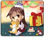 1girl akagi_(kantai_collection) artist_name box brown_eyes brown_hair cake chibi commentary_request confetti food gift gift_box hakama hakama_skirt japanese_clothes kantai_collection long_hair looking_at_viewer open_mouth red_hakama red_skirt sitting skirt slice_of_cake smile solo straight_hair strawberry_shortcake stuffed_animal stuffed_cat stuffed_toy taisa_(kari) tasuki thighhighs