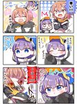 2girls :< :> :t absurdres animal animal_hood bangs bird black_jacket black_shirt blood blood_splatter blue_bow blue_eyes blush bow brown_eyes brown_hair brown_scarf closed_eyes closed_mouth cold comic commentary_request crop_top eyebrows_visible_through_hair fate/grand_order fate_(series) fujimaru_ritsuka_(female) hair_between_eyes headbutt highres hood hood_up hooded_jacket jacket jako_(jakoo21) meltryllis meltryllis_(swimsuit_lancer)_(fate) midriff mochi multiple_girls navel nose_blush o_o one_side_up open_mouth parted_lips penguin penguin_hood pout purple_hair scarf shaded_face shirt spit_take spitting sweat translation_request trembling triangle_mouth true_ether_chaldea_uniform v-shaped_eyebrows wavy_mouth
