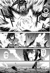 2girls absurdres action ancient_destroyer_hime black_hair blood blood_from_mouth comic cybernetic_parts drill_hair explosion greyscale highres japanese_clothes kantai_collection kimono minarai mole mole_under_eye monochrome multiple_girls ri-class_heavy_cruiser shinkaisei-kan side_ponytail tearing_up tears translation_request