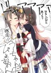 2girls april_fools bait_and_switch bare_shoulders black_serafuku braid commentary cosplay detached_sleeves fingerless_gloves gloves hair_flaps hair_ornament hair_over_shoulder hairband hairclip haruna_(kantai_collection) headgear highres hug hug_from_behind japanese_clothes kantai_collection long_hair multiple_girls nontraditional_miko pleated_skirt remodel_(kantai_collection) ribbon-trimmed_sleeves ribbon_trim school_uniform serafuku shigure_(kantai_collection) shigure_(kantai_collection)_(cosplay) single_braid skirt too_bad!_it_was_just_me! translated uzuki_(kantai_collection) yuu_(alsiel)