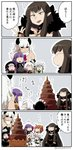 +++ 1boy 4koma 6+girls :d asaya_minoru asterios_(fate/grand_order) bandaged_arm bandages bangs beard bell beret black_bow black_dress black_hat black_panties black_sclera black_shirt black_skirt bow braid breasts bridal_gauntlets brown_eyes brown_hair capelet chaldea_uniform chocolate_fountain closed_eyes closed_mouth comic commentary_request dress eyebrows_visible_through_hair facial_hair fate/apocrypha fate/extra fate/extra_ccc fate/grand_order fate_(series) fingernails flying_sweatdrops fujimaru_ritsuka_(female) fur-trimmed_capelet fur_trim green_bow green_ribbon hair_between_eyes hair_bow hair_ornament hair_scrunchie hat hat_bow head_tilt headpiece holding horns jack_the_ripper_(fate/apocrypha) jacket jeanne_d'arc_(fate)_(all) jeanne_d'arc_alter_santa_lily large_breasts long_hair long_sleeves low_twintails multiple_girls nursery_rhyme_(fate/extra) o-ring o-ring_top one_side_up open_mouth panties passion_lip pink_bow pointy_ears puffy_short_sleeves puffy_sleeves purple_hair red_eyes ribbon scrunchie semiramis_(fate) shirt short_sleeves silver_hair skirt sleeveless sleeveless_shirt smile strapless strapless_dress striped striped_bow striped_ribbon translation_request twin_braids twintails twitter_username underwear uniform very_long_hair white_capelet white_dress white_hair white_jacket yellow_scrunchie