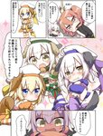 4girls absurdres animal_ears bangs beret black_jacket blonde_hair blue_eyes blush bow braid breasts brown_hair clenched_teeth closed_mouth comic commentary_request dog_ears eyebrows_visible_through_hair fang fate/grand_order fate_(series) fujimaru_ritsuka_(female) gloves green_bow green_ribbon hair_between_eyes hair_bow hat highres jacket jako_(jakoo21) jeanne_d'arc_(alter)_(fate) jeanne_d'arc_(fate) jeanne_d'arc_(fate)_(all) jeanne_d'arc_alter_santa_lily long_hair low_ponytail medium_breasts multiple_girls navel nose_blush one_side_up open_mouth paw_gloves paws polar_chaldea_uniform ponytail puffy_short_sleeves puffy_sleeves ribbon short_sleeves silver_hair sparkle star striped striped_bow striped_legwear striped_ribbon tears teeth thighhighs translation_request uniform very_long_hair wavy_mouth white_gloves white_hat yellow_bow yellow_eyes