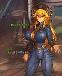 1girl alternate_costume blonde_hair bodysuit breasts bursting_breasts cowboy_shot fallout fallout_4 hat highres huge_breasts jumpsuit junko_(touhou) long_hair looking_at_viewer melon22 pip_boy red_eyes sidelocks skin_tight solo touhou translated vambraces very_long_hair