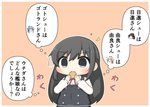 1koma 4girls :3 =_= >:) ahoge asashio_(kantai_collection) bangs belt black_dress black_hair blouse blue_hair blush brown_eyes buttons comic commentary cream_puff dress eating eyebrows_visible_through_hair eyes_visible_through_hair food goma_(yoku_yatta_hou_jane) gotland_(kantai_collection) headgear hirota_(company) kantai_collection long_hair long_sleeves multiple_girls neck_ribbon nisshin_(kantai_collection) orange_background parted_bangs pinafore_dress ponytail ponytail_holder red_neckwear red_ribbon remodel_(kantai_collection) ribbon sidelocks solid_circle_eyes speech_bubble swept_bangs thought_bubble translated v-shaped_eyebrows very_long_hair white_blouse yura_(kantai_collection)