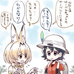 2girls animal_ears backpack bag bangs black_eyes black_gloves black_hair blonde_hair bow bowtie brown_eyes commentary day elbow_gloves flying_sweatdrops frown gloves hat_feather helmet inumoto kaban_(kemono_friends) kemono_friends looking_at_another multiple_girls open_mouth outdoors personality_switch pith_helmet print_gloves print_neckwear red_shirt serval_(kemono_friends) serval_ears serval_print serval_tail shirt short_hair short_sleeves sleeveless sleeveless_shirt smile tail translated