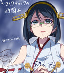 1boy 1girl admiral_(kantai_collection) black_hair blue_eyes cracking_knuckles glasses kantai_collection kirishima_(kantai_collection) looking_at_viewer maruki_(punchiki) nontraditional_miko ribbon-trimmed_sleeves ribbon_trim shaded_face short_hair twitter_username