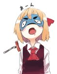 1girl arms_at_sides ascot bangs black_vest blonde_hair blush_stickers collared_shirt drooling fang floating floating_object food fork hair_ribbon long_sleeves mask open_mouth red_neckwear red_ribbon ribbon rumia saliva shirt short_hair simple_background skin_fang sleep_mask sleeping solo touhou upper_body vest white_background white_shirt wing_collar yunuki_uta