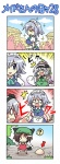 3girls 4koma :3 ? breast_padding chen colonel_aki comic hitodama izayoi_sakuya konpaku_youmu konpaku_youmu_(ghost) multiple_girls o_o silent_comic sparkle surprised touhou translated