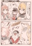 2koma 3girls animal animalization baguette blonde_hair bread brown_hair comic commentary commentary_request drooling fangs food gangut_(kantai_collection) hand_on_own_cheek hat iowa_(kantai_collection) itomugi-kun kantai_collection long_hair multiple_girls remodel_(kantai_collection) saliva saratoga_(kantai_collection) simple_background star star-shaped_pupils symbol-shaped_pupils translation_request white_hair