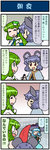 4koma animal_ears artist_self-insert blue_hair closed_eyes comic commentary detached_sleeves frog_hair_ornament geta gradient gradient_background green_eyes green_hair hair_ornament hair_tubes hand_up heart highres holding holding_umbrella japanese_clothes juliet_sleeves karakasa_obake kochiya_sanae long_hair long_sleeves long_tongue mizuki_hitoshi mouse_ears nazrin nontraditional_miko open_mouth puffy_sleeves purple_hair red_eyes short_hair sign skirt smile snake_hair_ornament spoken_heart surprised sweat tatara_kogasa tongue tongue_out touhou translated umbrella vest waving |_|