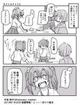 3girls comic dated food fruit getting_up greyscale hair_ribbon hakama_skirt hatanaka_maeken highres hiryuu_(kantai_collection) japanese_clothes kantai_collection monochrome multiple_girls ribbon short_hair side_ponytail translation_request twintails watermelon zuikaku_(kantai_collection)