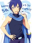 1boy belt birthday blue_eyes blue_hair blue_nails blue_shirt character_name commentary contrapposto cowboy_shot dated hand_on_hip headset holding holding_jacket jacket jacket_over_shoulder kaito kaito_(vocaloid3) light_blush male_focus nail_polish nokuhashi scarf see-through shirt short_hair sleeveless sleeveless_turtleneck smile solo sparkle turtleneck twitter_username vocaloid