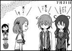 4girls :o adapted_uniform ahoge black_hair bucket bucket_of_water closed_eyes comic dated greyscale hair_bobbles hair_ornament hatsushimo_(kantai_collection) in_bucket in_container jacket kantai_collection long_hair messy_hair monochrome multiple_girls neck_ribbon necktie otoufu ribbon sazanami_(kantai_collection) school_uniform serafuku short_hair skirt sleeveless translated twintails ushio_(kantai_collection) vest wakaba_(kantai_collection) water you're_doing_it_wrong