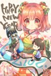 2017 2girls androgynous bell blue_hair brown_hair closed_eyes commentary_request crossover fang flower frisk_(undertale) green_eyes hair_bell hair_flower hair_ornament happy_new_year hat inkling japanese_clothes kimono minigirl motoori_kosuzu multiple_crossover multiple_girls new_year open_mouth paintbrush red_eyes red_hair scroll sen1986 shorts sitting smile splatoon tentacle_hair touhou undertale