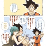 /\/\/\ 2boys 2girls aqua_hair black_eyes blush bulma comic dragon_ball dragon_ball_z earrings father_and_son green_hair grin hand_behind_head husband_and_wife jewelry lowres mother_and_son multiple_boys multiple_girls open_mouth profile purple_eyes purple_hair short_hair smile son_gokuu sweatdrop translated trunks_(dragon_ball) vegeta yorozu