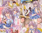 1boy 1girl alternate_costume anger_vein armpits ayanami_(azur_lane) azur_lane belly black_hair blush breasts building collarbone comic commander_(azur_lane) commentary_request dish faceless faceless_male feeding food grenville_(azur_lane) hair_ornament highres large_breasts long_hair navel one_eye_closed open_mouth orange_eyes pov_feeding purple_hair short_hair side_ponytail smile table tonchinkan translation_request