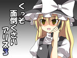 1girl blonde_hair cellphone comic empty_eyes hat kirisame_marisa open_mouth phone rappa_(rappaya) smile solo touhou translated witch_hat