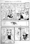 2boys artist_request beads blush bowl breast_pocket buttons chopsticks comic commentary eating facial_tattoo fingerless_gloves flying_sweatdrops food forehead_protector gloves greyscale hair_ornament haori highres holding holding_chopsticks indoors japanese_clothes kimetsu_no_yaiba long_sleeves male_focus medium_hair military military_uniform monochrome multicolored_hair multiple_boys parted_lips plate pocket rengoku_kyoujurou round_teeth sleeveless smile speech_bubble streaked_hair sweat tattoo teeth thick_eyebrows translated uniform upper_body uzui_tengen wooden_wall