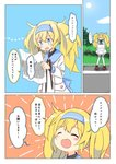 1girl ^_^ blonde_hair blue_eyes closed_eyes comic commentary double-breasted gambier_bay_(kantai_collection) hair_between_eyes hairband kantai_collection maiku map_(object) o_o ribbon-trimmed_clothes ribbon-trimmed_legwear ribbon_trim smile tearing_up tears thighhighs translated twintails white_legwear