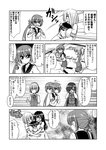 ... 1boy 5girls admiral_(kantai_collection) akebono_(kantai_collection) anger_vein bell between_breasts blush bob_cut breast_smother breasts comic commentary_request flower girl_sandwich glaring greyscale hair_bell hair_flower hair_ornament hair_over_one_eye hairclip hamakaze_(kantai_collection) hands_on_own_cheeks hands_on_own_face hayashimo_(kantai_collection) head_between_breasts high_ponytail hug human_tug_of_war jingle_bell jitome kantai_collection kiryuu_makoto kneeling large_breasts long_hair long_ponytail looking_back monochrome multiple_girls pointing ponytail sandwiched shiranui_(kantai_collection) shitty_admiral short_hair short_ponytail side_ponytail spoken_ellipsis translated turning_head ushio_(kantai_collection)