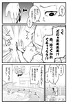 1girl bicycle blood check_translation comic daikon greyscale ground_vehicle hat highres injury mahoujin_guruguru monochrome partially_translated remilia_scarlet touhou translation_request warugaki_(sk-ii)