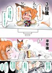 ... 1girl 3boys :d animal_ears book brown_dress crying crying_with_eyes_open doitsuken dress ears_down fox_ears fox_tail heart heart_in_mouth holding holding_book low_twintails monitor multiple_boys musical_note on_bed one_eye_closed open_mouth orange_hair original pinafore_dress red_eyes rubik's_cube security_camera sitting slit_pupils smile solo_focus tail tears translated twintails yellow_dress