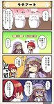 2girls 4koma :3 :d :o ^_^ ^o^ black_eyes blonde_hair blue_eyes blush_stickers brown_hair closed_eyes closed_mouth comic commentary_request cup dress facial_hair flower_knight_girl fluffy glasses gloves holding in_container in_cup kagami_(flower_knight_girl) long_hair motion_lines multicolored_hair multiple_girls mustache open_mouth own_hands_together pearl peeking_out purple_dress purple_gloves red_hair scared short_hair short_sleeves sidelocks smile streaked_hair teacup tears translated trembling turn_pale ukitsuriboku_(flower_knight_girl) upper_body veil very_long_hair