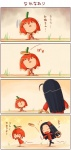 2girls 4koma :< :d blush_stickers chibi comic habanero habanero-neesan habanero-tan long_hair multiple_girls open_mouth original running shigatake short_hair smile sweat tears thighhighs translated turn_pale