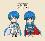 2boys armor blue_eyes blue_hair cape celice_(fire_emblem) chibi father_and_son fire_emblem fire_emblem:_seisen_no_keifu fire_emblem_heroes full_body long_hair male_focus multiple_boys short_hair sigurd_(fire_emblem) smile sword weapon white_background