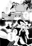 4girls absurdres apron braid broom broom_riding comic fedora glasses greyscale hair_tubes hakurei_reimu hat highres kirisame_marisa long_hair long_sleeves low_twintails mob_cap monochrome multiple_girls plaid plaid_skirt plaid_vest puffy_short_sleeves puffy_sleeves scan school_uniform short_hair short_sleeves short_twintails single_braid skirt touhou translated twintails usami_sumireko vest waist_apron wavy_hair witch_hat yakumo_yukari yanazuki