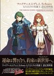 1boy 1girl alm_(fire_emblem) armor cape celica_(fire_emblem) dress earrings fingerless_gloves fire_emblem fire_emblem_echoes:_mou_hitori_no_eiyuuou gloves green_eyes green_hair headband hidari_(left_side) jewelry long_hair official_art red_eyes red_hair scan shield short_hair smile solo source_request thighhighs tiara translation_request