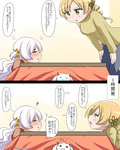 2girls abutomato blonde_hair comic highres kyubey mahou_shoujo_madoka_magica momoe_nagisa multiple_girls table tomoe_mami white_hair