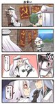 2girls 4koma :d black_legwear black_sailor_collar black_skirt blue_eyes check_translation comic facial_scar gangut_(kantai_collection) hair_between_eyes hammer_and_sickle hat hibiki_(kantai_collection) holding holding_knife ido_(teketeke) kantai_collection knife long_hair long_sleeves multiple_girls musical_note open_mouth orange_eyes peaked_cap pipe pipe_in_mouth pleated_skirt quarter_note ranguage sailor_collar sailor_shirt scar shaded_face shirt silver_hair skirt smile speech_bubble thighhighs translation_request v-shaped_eyebrows verniy_(kantai_collection) white_hair white_hat white_shirt