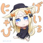 1girl :3 abigail_williams_(fate/grand_order) animal_ear_fluff animal_ears bangs barefoot belt_collar black_bow black_dress black_hat blonde_hair bloomers blue_eyes blush blush_stickers bow bug butterfly cat_ears cat_girl cat_tail chibi closed_mouth crossed_bandaids dress eyebrows_visible_through_hair fang fang_out fate/grand_order fate_(series) full_body hair_bow hat head_tilt highres insect kemonomimi_mode long_hair long_sleeves looking_at_viewer neon-tetora orange_bow parted_bangs red_collar sitting sleeves_past_fingers sleeves_past_wrists soles solo tail translation_request underwear very_long_hair white_background white_bloomers
