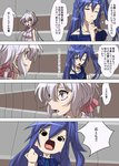 2girls ahoge blue_hair chibi chin_stroking clenched_hand closed_eyes crossed_arms hair_between_eyes kazanari_tsubasa long_hair mototenn multiple_girls one_eye_closed open_mouth purple_eyes senki_zesshou_symphogear side_ponytail sleeveless solid_circle_eyes translation_request twintails yukine_chris