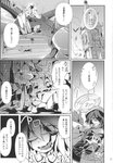 2girls absurdres bat battle blood book clock clock_tower comic demon_wings doujinshi fangs frilled_sleeves frills fumitsuki_(minaduki_6) greyscale highres long_hair long_sleeves monochrome multiple_girls patchouli_knowledge remilia_scarlet scan short_hair touhou tower translated wings