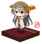 1girl artist_name bare_shoulders blush brown_eyes chibi detached_sleeves grey_hair hair_between_eyes hair_ornament hairband hairclip haruna_(kantai_collection) headgear highres japanese_clothes kantai_collection long_hair nontraditional_miko pleated_skirt red_skirt remodel_(kantai_collection) ribbon-trimmed_sleeves ribbon_trim simple_background skirt smile solo taisa_(kari) white_background wide_sleeves