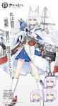 1girl anchor animal_ears azur_lane blue_eyes bridal_gauntlets cannon chain character_name closed_eyes commentary copyright_name expressions eyeshadow fox_ears fox_mask fox_tail hakama_skirt hand_on_hip hao_(patinnko) holding_mirror japanese_clothes kaga_(azur_lane) kaga_(battleship)_(azur_lane) kneehighs logo makeup mask official_art ribbon-trimmed_legwear ribbon_trim rigging short_hair solo standing tachi-e tail translated turret vambraces white_background white_hair white_legwear wide_sleeves