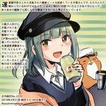 1girl 1other alcohol alternate_costume bangs beer beer_can beret blue_sweater blunt_bangs can colored_pencil_(medium) commentary_request dated glass green_hair grey_headwear hamster hat kantai_collection kirisawa_juuzou non-human_admiral_(kantai_collection) numbered open_mouth peaked_cap shawl smile striped striped_background sweater traditional_media translation_request twitter_username upper_body yuubari_(kantai_collection)