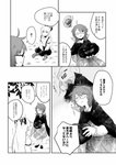 2girls bow cape comic dress_shirt fujiwara_no_mokou glasses greyscale hair_bow highres jack-o'-lantern long_hair long_sleeves monochrome multiple_girls pants pumpkin school_uniform shikushiku_(amamori_weekly) shirt short_hair skirt suspenders touhou translated usami_sumireko very_long_hair vest