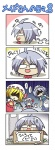 4koma ? box cardboard_box chibi colonel_aki comic flandre_scarlet for_adoption fundoshi izayoi_sakuya morichika_rinnosuke no_eyes no_mouth open_mouth remilia_scarlet silent_comic sweatdrop tears touhou translated triangle_mouth yukkuri_shiteitte_ne