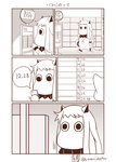 (o)_(o) bus_stop coin_purse comic commentary cosplay english highres horns kantai_collection mittens monochrome moomin muppo no_humans northern_ocean_hime northern_ocean_hime_(cosplay) sazanami_konami shinkaisei-kan tail translated truth