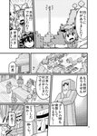 5girls 6+others =3 absurdres animal_ears bangs blush_stickers bow bowtie cat_ears chen clenched_hand comic crossover door emphasis_lines eyebrows_visible_through_hair facial_hair greyscale hair_bow hakurei_reimu hands_in_opposite_sleeves hat hat_ribbon highres house kamishirasawa_keine long_hair long_nose minecraft mob_cap monochrome multiple_girls multiple_others mustache nerd_poling notice_lines outstretched_arms ribbon screentones seiryouinryousui speech_bubble spread_arms sweatdrop tabard table tokin_hat touhou translated tree trigram unibrow v-shaped_eyebrows villager_(minecraft) yakumo_ran yakumo_yukari