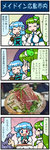 3girls 4koma animal_ears artist_self-insert blue_eyes blue_hair blush bowl cellphone closed_eyes comic commentary detached_sleeves food frog_hair_ornament gradient gradient_background green_hair grey_hair hair_ornament hair_tubes hands_together heart heterochromia highres holding holding_umbrella juliet_sleeves kochiya_sanae kyubey long_hair long_sleeves mahou_shoujo_madoka_magica mizuki_hitoshi mouse_ears multiple_girls nazrin nontraditional_miko open_mouth oriental_umbrella phone photo puffy_sleeves red_eyes shawl short_hair smartphone smile snake_hair_ornament spoken_heart sweatdrop tatara_kogasa touhou translated umbrella vest wide_sleeves